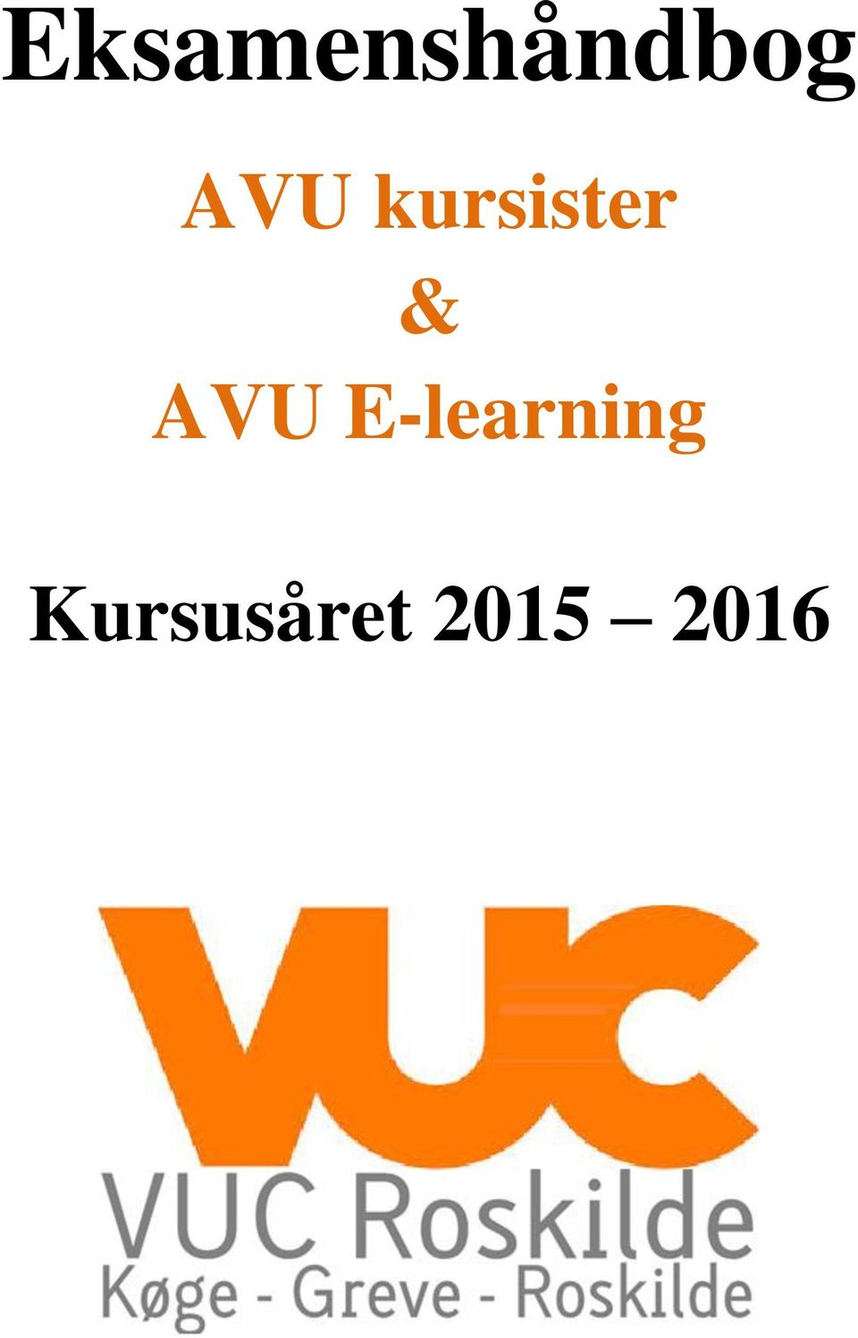 AVU E-learning