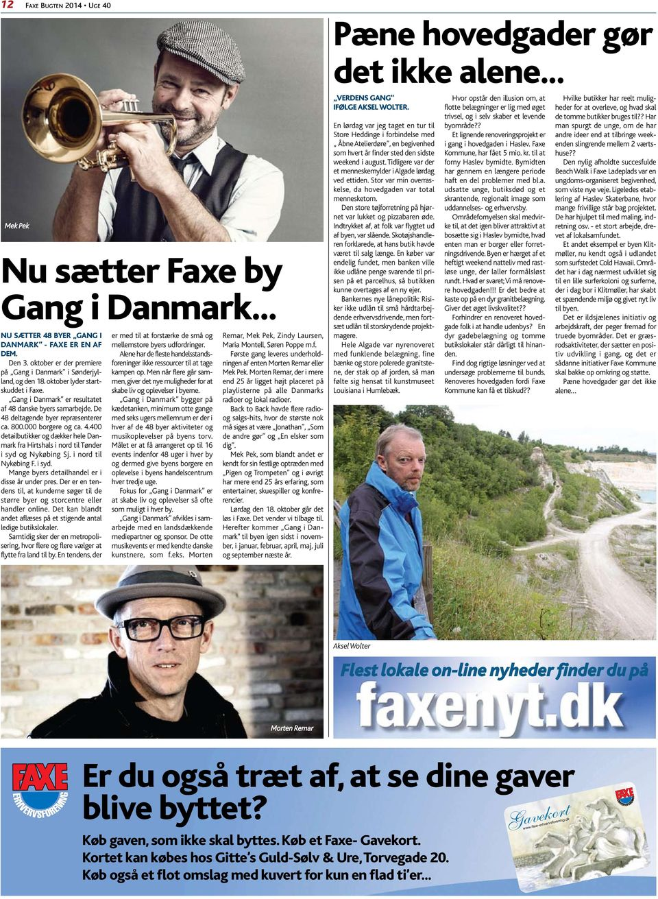lamer faxe ladeplads