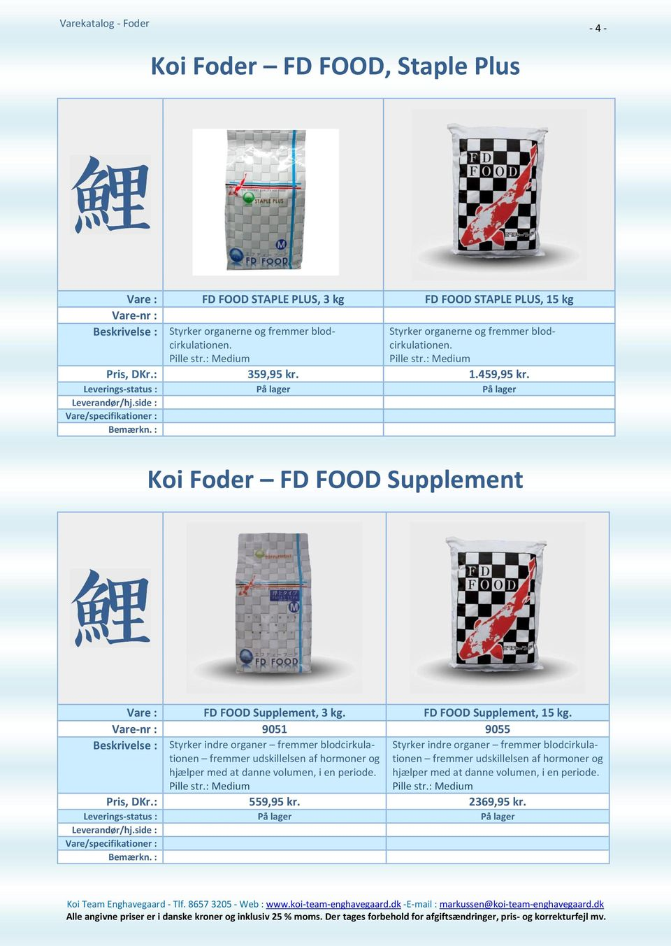 FD FOOD Supplement, 15 kg.