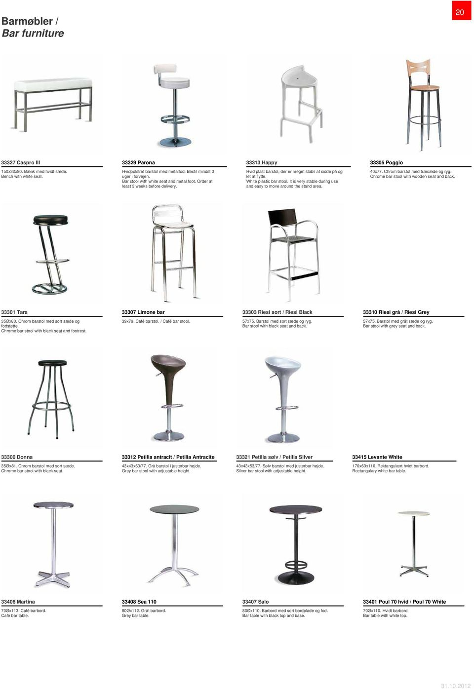 White plastic bar stool. It is very stable during use and easy to move around the stand area. 40x77. Chrom barstol med træsæde og ryg. Chrome bar stool with wooden seat and back.