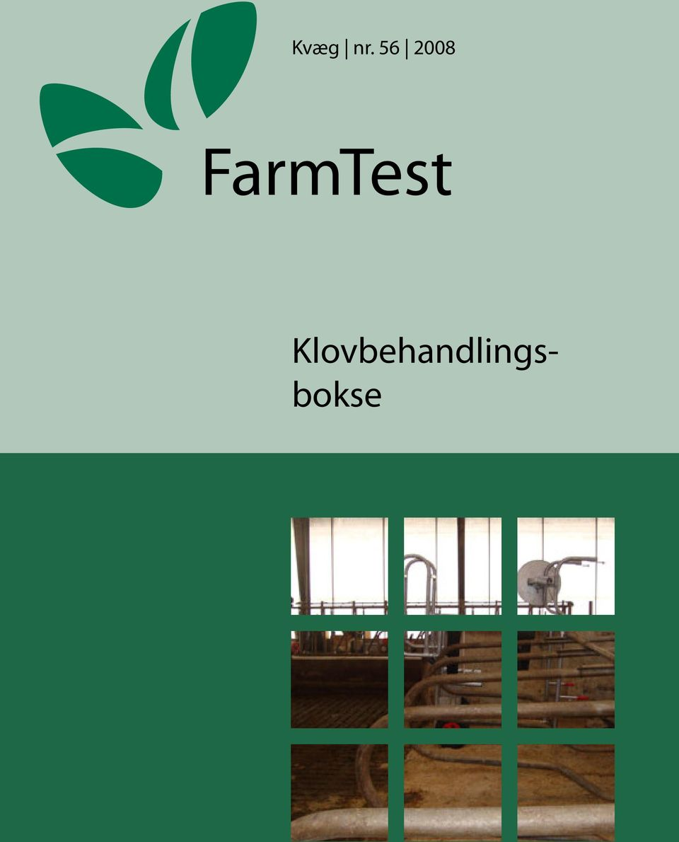 FarmTest