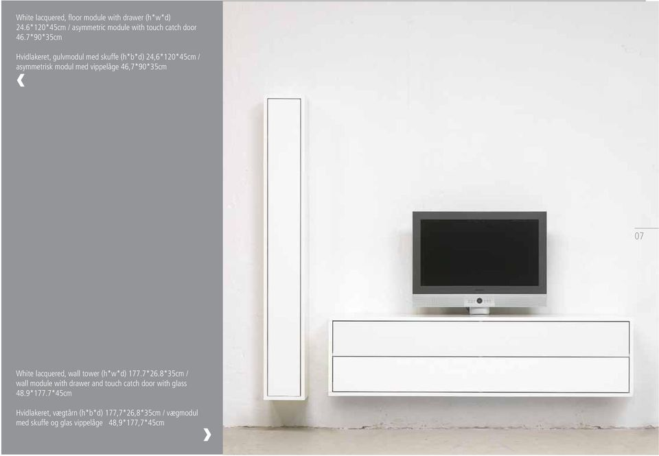 07 White lacquered, wall tower (h*w*d) 177.7*26.